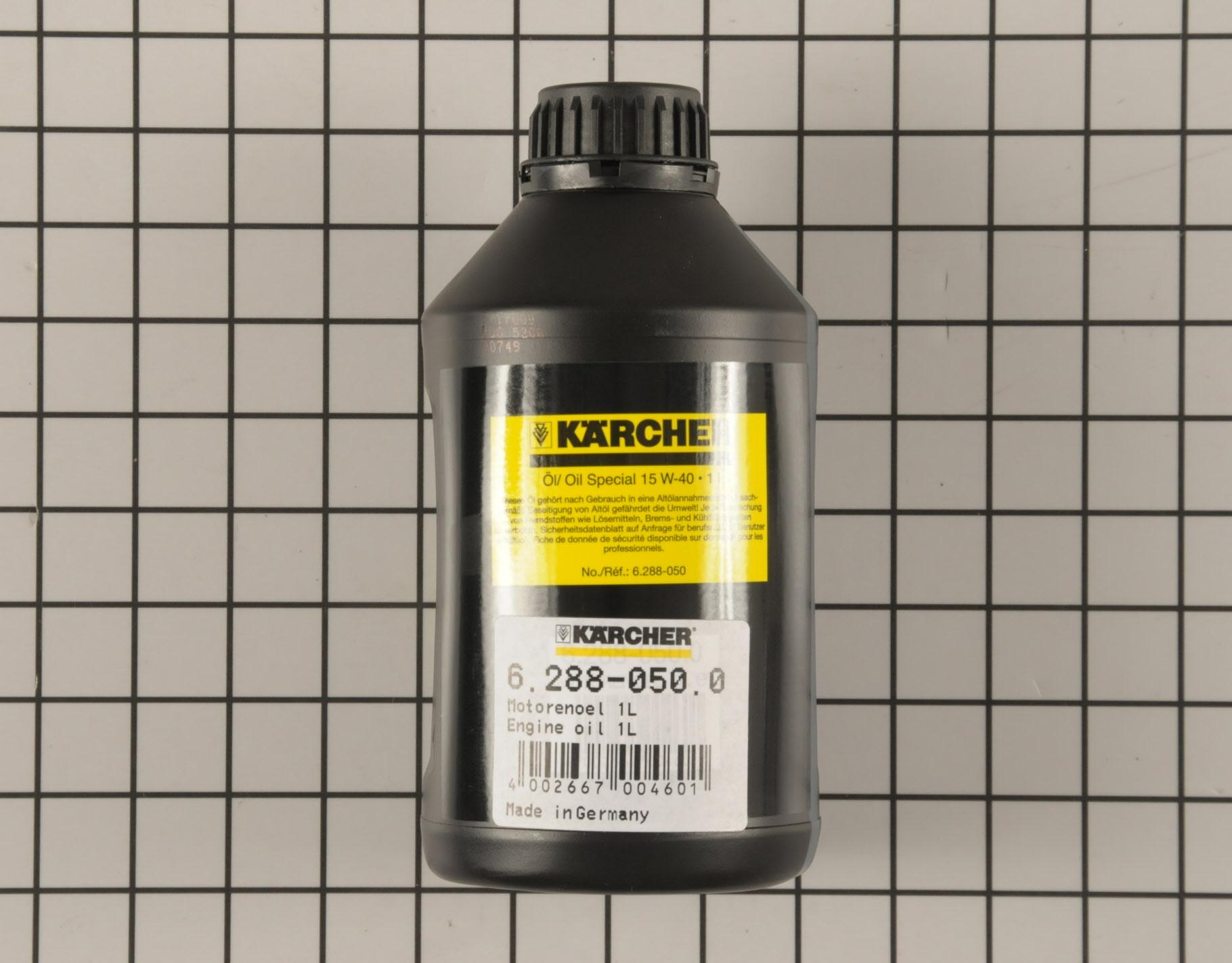 Pressure Washer Part #  - Pump Lubricant - Karcher 6.288-050.0